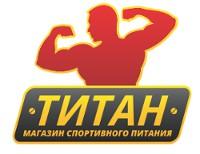 "Магазин спортивного питания ""Титан"""